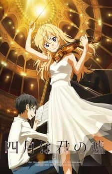 Hikaru Nara Shigatsu Wa Kimi No Uso Chords Animes Chords